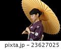 白い番傘をさす浴衣を着た女性 23627025