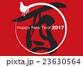 酉 酉年 尾長鶏のイラスト 23630564