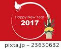 酉 酉年 尾長鶏のイラスト 23630632
