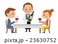 レストランイメージ(ワインを運ぶウェイターと男女カップル) 23630752