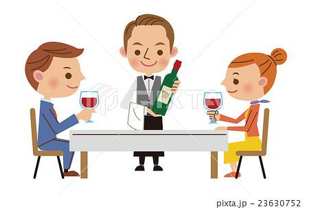 レストランイメージワインを運ぶウェイターと男女カップルのイラスト