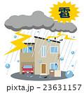 雹 雷雨 災害 家 23631157