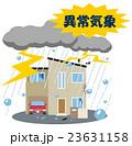 雹 雷雨 災害 家 23631158
