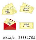 商品券 23631768