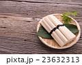 素麺 23632313