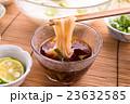 素麺 23632585
