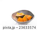 煮かぼちゃ 23633574
