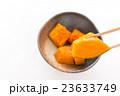 煮かぼちゃ 23633749