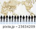 グローバルビジネスイメージ 23634209