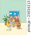 家族 リビング 人物のイラスト 23634213