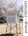 百葉箱 23635655