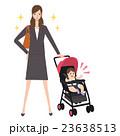 女性 子育て ビジネスウーマンのイラスト 23638513