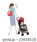 子育て 働く女性 イラスト 23638516