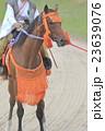 相馬野馬追い 騎馬 23639076