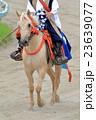 相馬野馬追い 騎馬 23639077