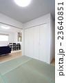 モデルハウス 和室からLDK 23640851