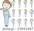 浴衣を着た女性vol.1(様々な表情やポーズのイラストをセット) 23641487