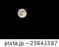 満月 月齢15.7 ヨコ左上 23641587