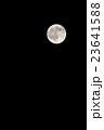 満月 月齢15.7 タテ右上 23641588