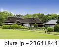 岡山後楽園 23641844