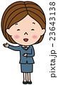 ビジネスウーマン 女性 スーツのイラスト 23643138