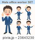 ビジネスマン 会社員 男性のイラスト 23643230