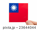 台湾の国旗イメージ 白背景 23644044