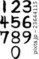 数字 1234567890 手書きの筆文字 23644115