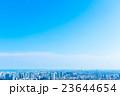 都市風景 さわやかな青空と都会 都市風景の画像素材 コピースペース 文字スペース オフィス街 23644654