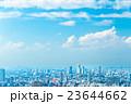 都市風景 さわやかな青空と都会 都市風景の画像素材 コピースペース 文字スペース オフィス街 23644662