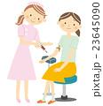血液検査 検診 23645090