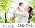 赤ちゃん 親子 屋外の写真 23647441