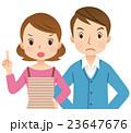 若い夫婦 表情 ポーズ 23647676