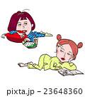 ゴロゴロのんびりダラダラ 23648360