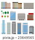 建物 ビル 高層ビルのイラスト 23649565
