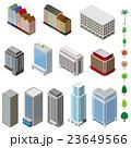 様々な建物 / 立体図 23649566
