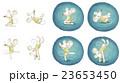 キャラクター 文字 字のイラスト 23653450