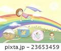 メルヘン 少女 虹のイラスト 23653459