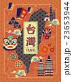 多彩 カルチャー 文化 23653944