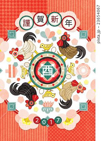 2017年酉年完成年賀状テンプレート「卵が先頭か鶏が先頭かヒヨコが先頭か…?」謹賀新年 23654067