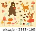 秋のイラスト集 23654195