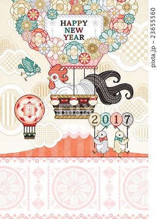 2017年酉年完成年賀状テンプレート「花気球お洒落」HAPPYNEWYEAR 23655560