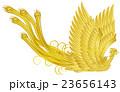 鳳凰 フェニックス 想像 23656143