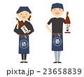 酒屋 男女 全身 働く人々 イラスト 23658839