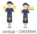 居酒屋 店員 ビールのイラスト 23658840