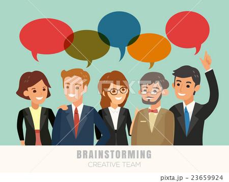 happy business team brainstorming illustration 23659924