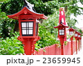 朱塗りの灯篭が続く参道 小江戸川越 23659945