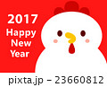 酉 とり年 鶏のイラスト 23660812