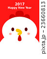 酉 とり年 鶏のイラスト 23660813