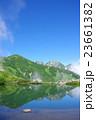 八方池 池 ハイキングの写真 23661382